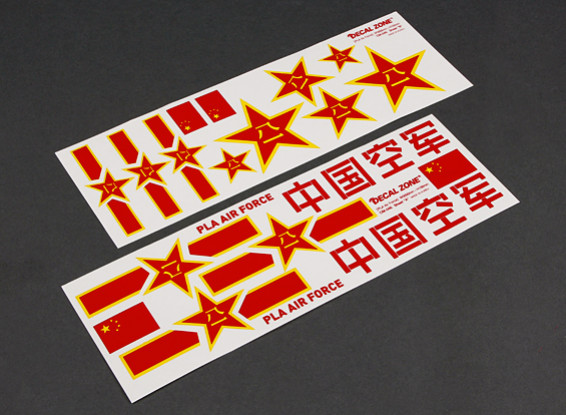 Scale National Air Force Insignia - PLA China