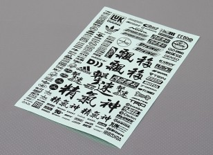 Self Adhesive Decal Sheet - Character 1/10 Scale (Black)