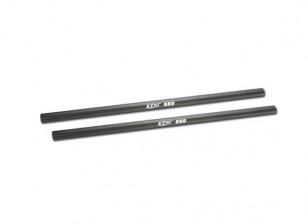 KDS Innova 550 Aluminum Tail Boom 550-48 (2pcs/bag)