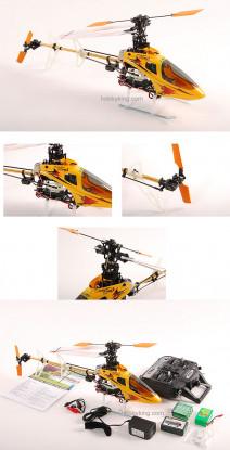 HoneyBee Koning II 6ch RTF 35MHz Mode 1
