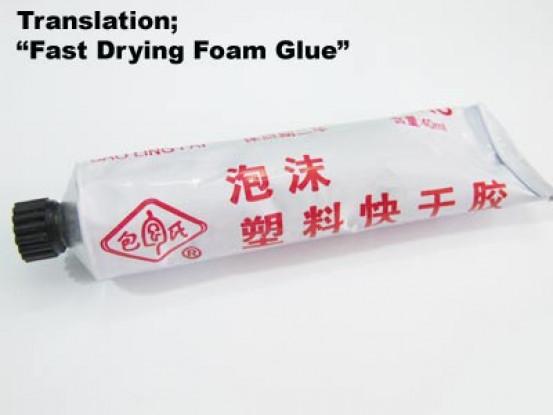 Ultra Thin Foam Glue 40ml