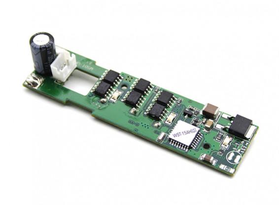 科尔大里H500  - 更换无刷速度控制器(H500-Z-14)