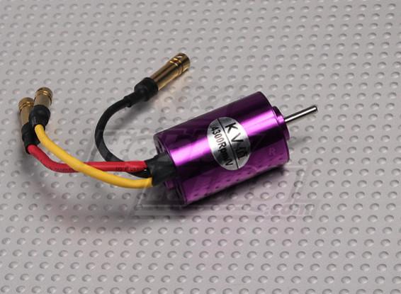 B2030-4300kv无刷电机