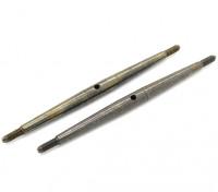 TrackStar 1/10弹簧钢花兰螺丝M3x80(2个)