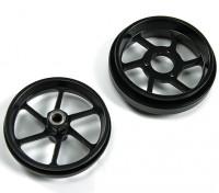 BSR 1000R备件 - 可选铝轮辋套装