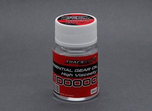 TrackStar硅胶DIFF油(高粘度)100000cSt(50毫升)