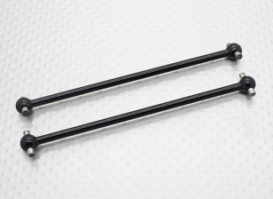 后狗骨(2个) -  A2038及A3015