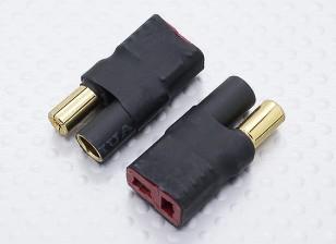 5.5毫米子弹连接器到T型连接器电池适配器铅(2PC)