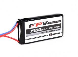Quanum FPV耳机电池7.4V 1500mAh的3C