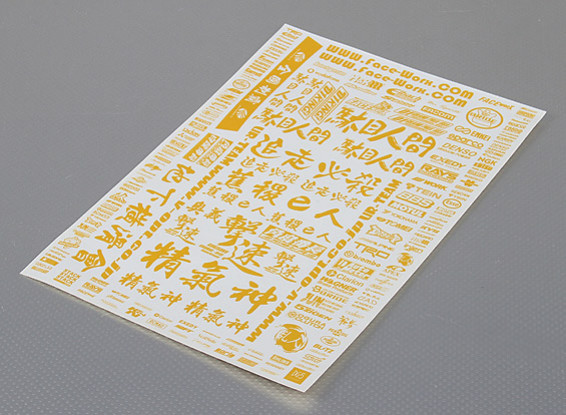 Self Adhesive Decal Sheet - Sponsor Maßstab 1:10 (Gold)