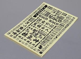 Hoja de auto-adhesivo de la etiqueta - Patrocinador 1/10 escala (Negro)