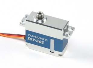 Turnigy ™ TGY-HV 565 mg velocidad alta / DS / MG Servo w / caja de la aleación de 5 kg / 0.05seg / 40g