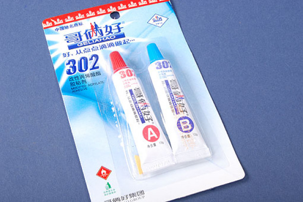 2 Part Acrylate Adhesive Very Strong