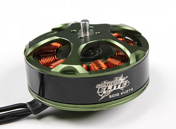 2204 2300KV V-SPEC CO-Марка вращения двигателя CW (индивидуальный пакет)