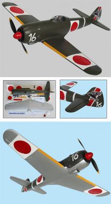 Ki-84a Nakajima Hayate