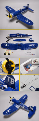 Хобби King F4U Corsair Plug-N-Fly