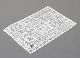Самоклеющиеся Декаль лист - Спонсор 1/10 Scale (серебро)
