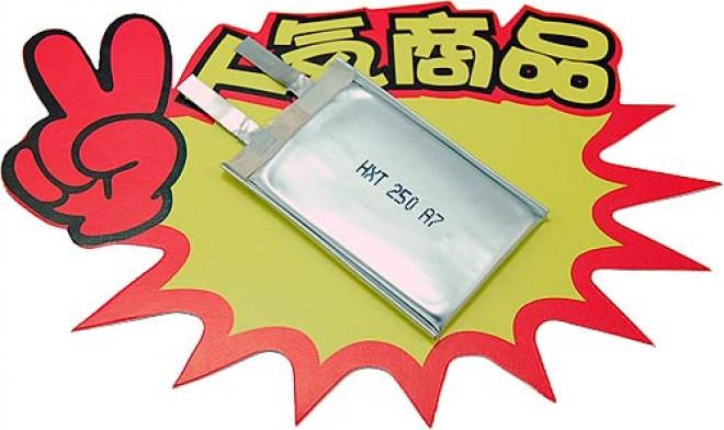 HXT 250mAh 12-20C Single Cell
