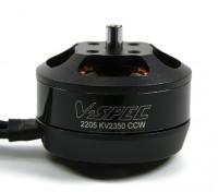 MultiStar V-Spec 2205 - 2350KV 420w Multi-Rotor Motor (CCW)