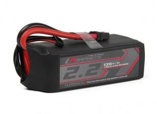 Turnigy Graphene 2200mAh 5S1P 65C Lipo Battery