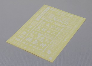 Self Adhesive Decal Sheet - Sponsor 1/10 Scale (White)