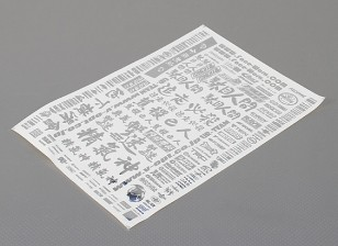 Self Adhesive Decal Sheet - Sponsor 1/10 Scale (Silver)