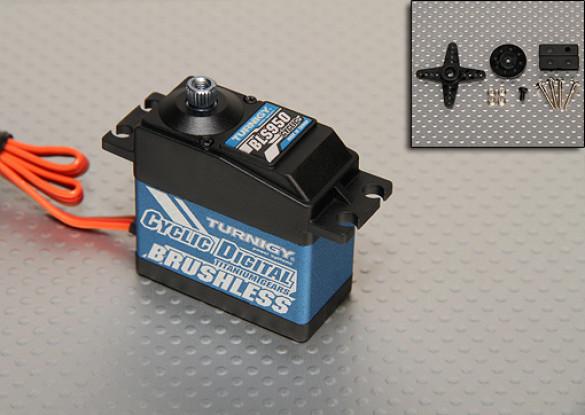 Turnigy BLS950デジタルブラシレスサイクリックサーボ11.5キロ/ .12sec / 56グラム