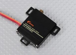 コロナCS-239MGスリムウィングアナログサーボの4.6キロ/ 0.14sec / 22グラム