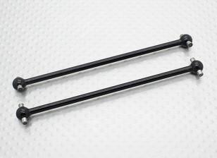 リアドッグボーン(2個) -  A2038&A3015
