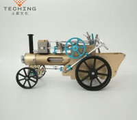 Steam Car Model