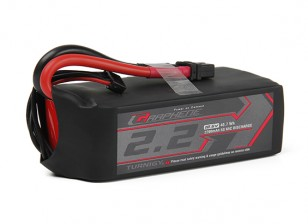 Turnigy Graphene 2200mAh 5S1P 65C Lipo Battery