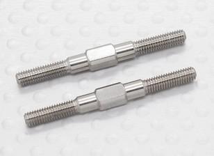 Servo Tie Rod - A3015 (2pcs)